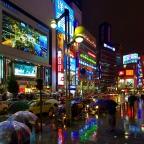 4 conseils pour votre voyage au Japon